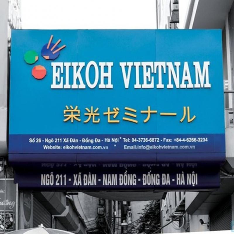 Học tiếng Nhật giao tiếp cùng Eikoh