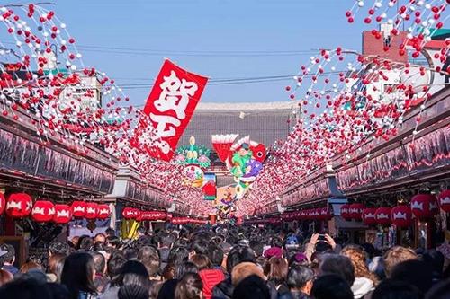 Tết truyền thống của người Nhật