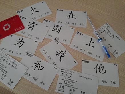 Những điều cần biết khi học chữ Kanji trong tiếng Nhật